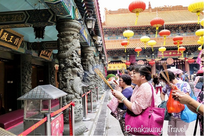 KOWLOON TEMPLES & MARKETS DISCOVERY