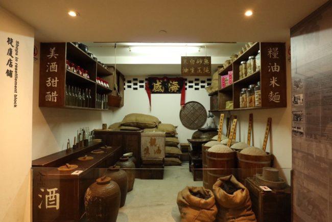 Mei Ho House12