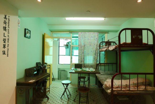 Mei Ho House7