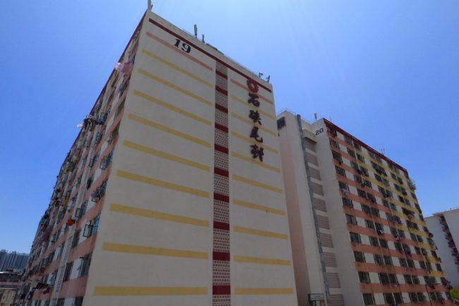 Old HK KLN1
