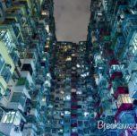 G – HIDDEN GEMS OF OLD HONG KONG ISLAND
